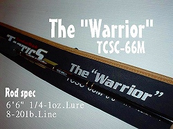 s-warrior.jpg